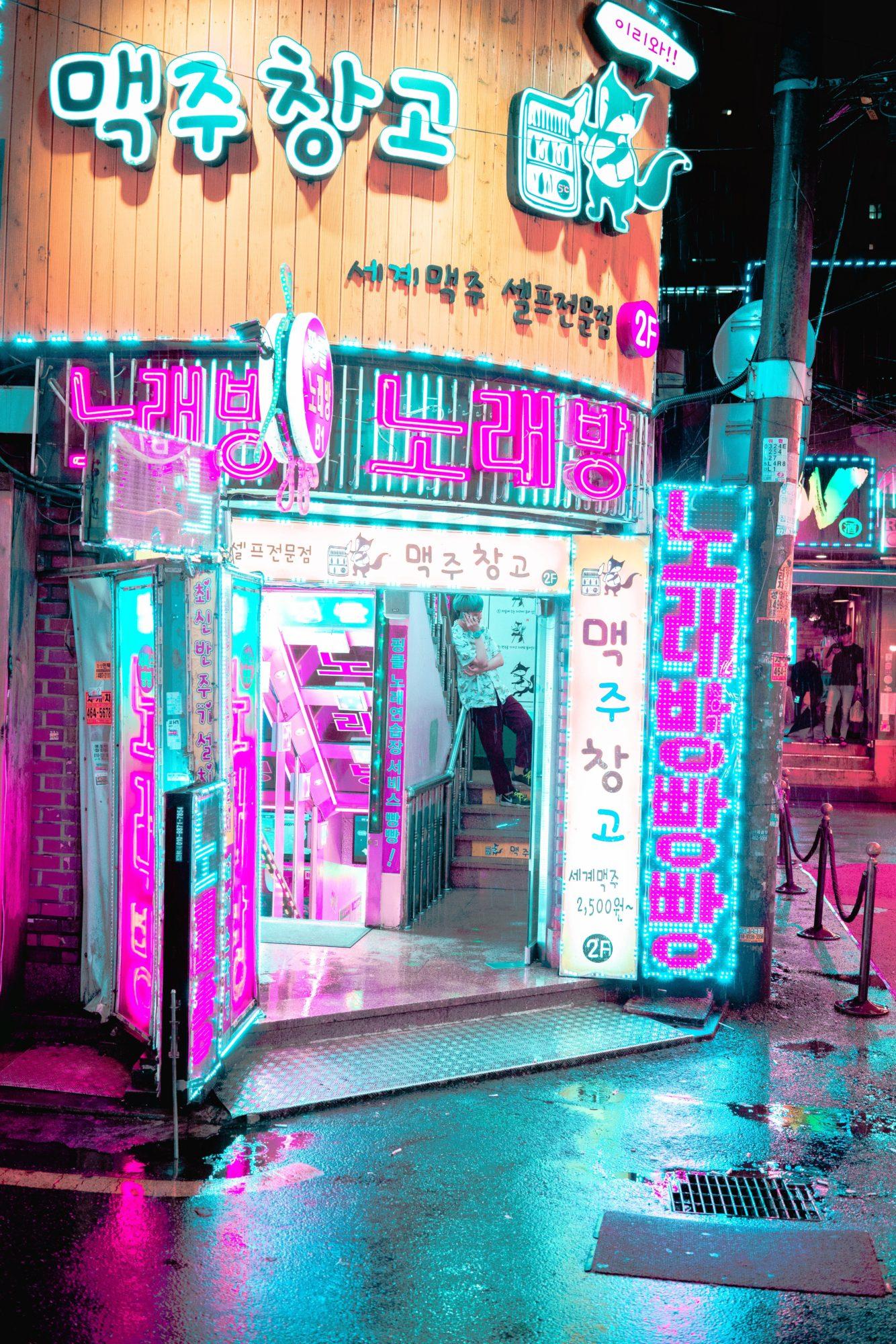 Bangs, Seoul