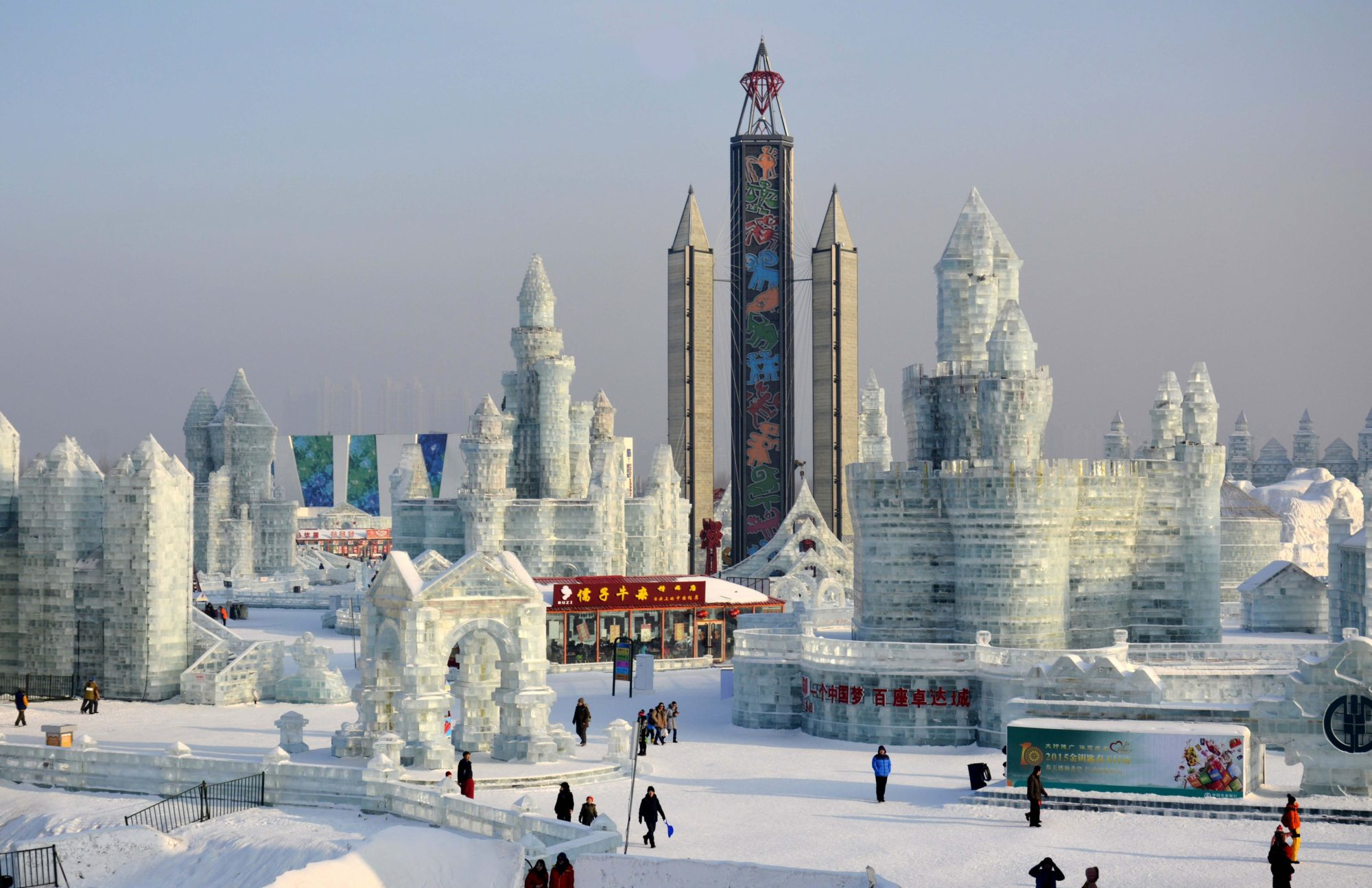 Harbin, Winter Wonderlands To Visit