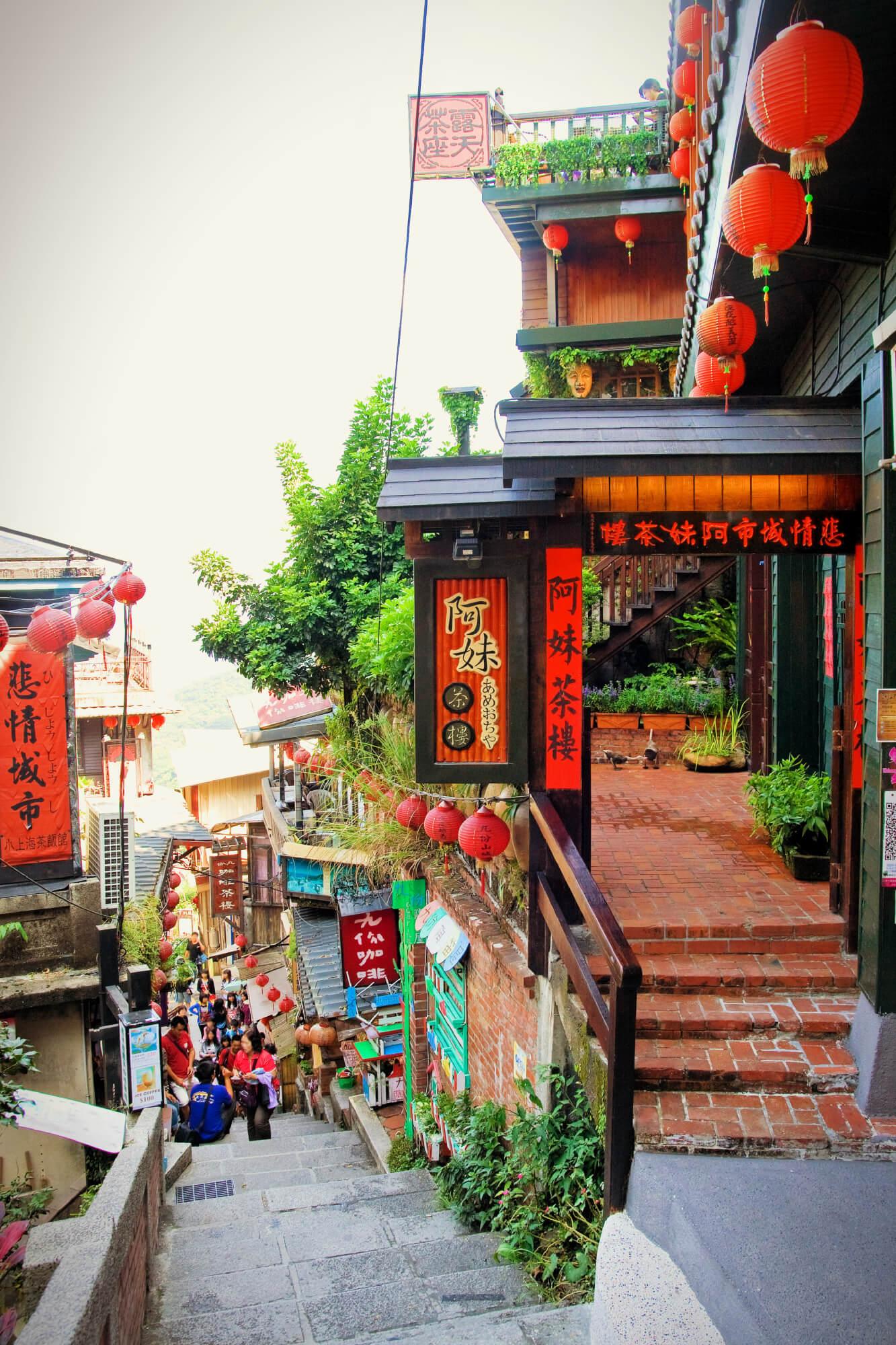 A Mei Teahouse In Jiufen